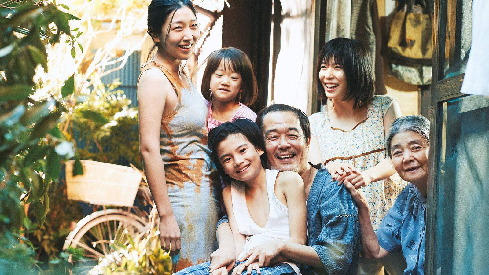 International Film Screening: Shoplifters at College of Lake County