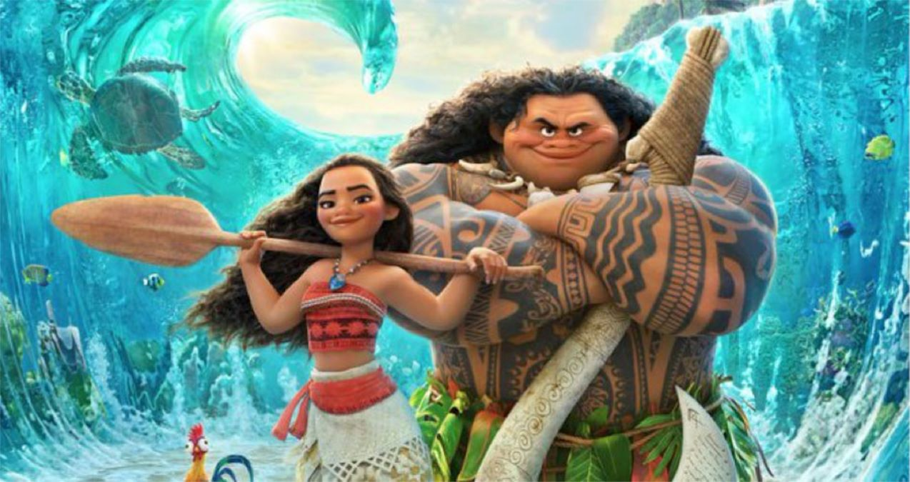 Friday Flicks:  Moana with Mundelein Parks and Recreation District